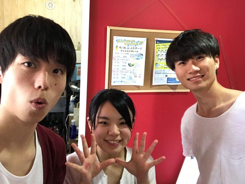 大阪で歌を習うならNEWボイトレ教室Kiss!